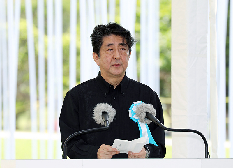 Photograph of the Prime Minister delivering an address at the Memorial Ceremony to Commemorate the Fallen on the 73rd Anniversary of the End of the Battle of Okinawa (1)
