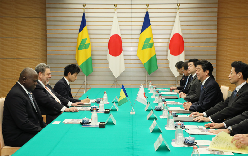 Photograph of the Japan- Saint Vincent Summit Meeting