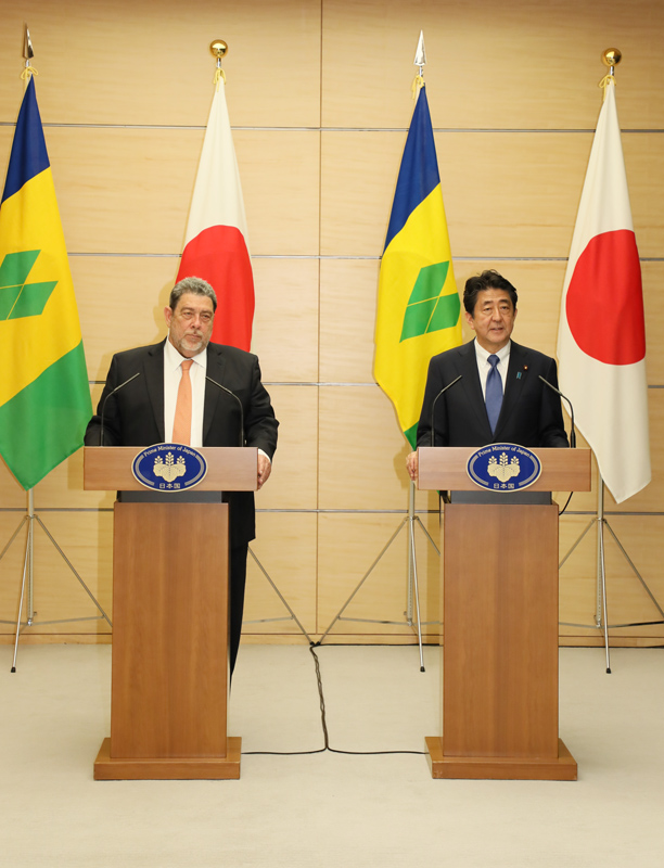 Photograph of the joint press announcement