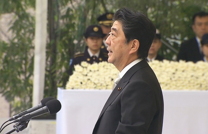 Photograph of the Prime Minister delivering a memorial address