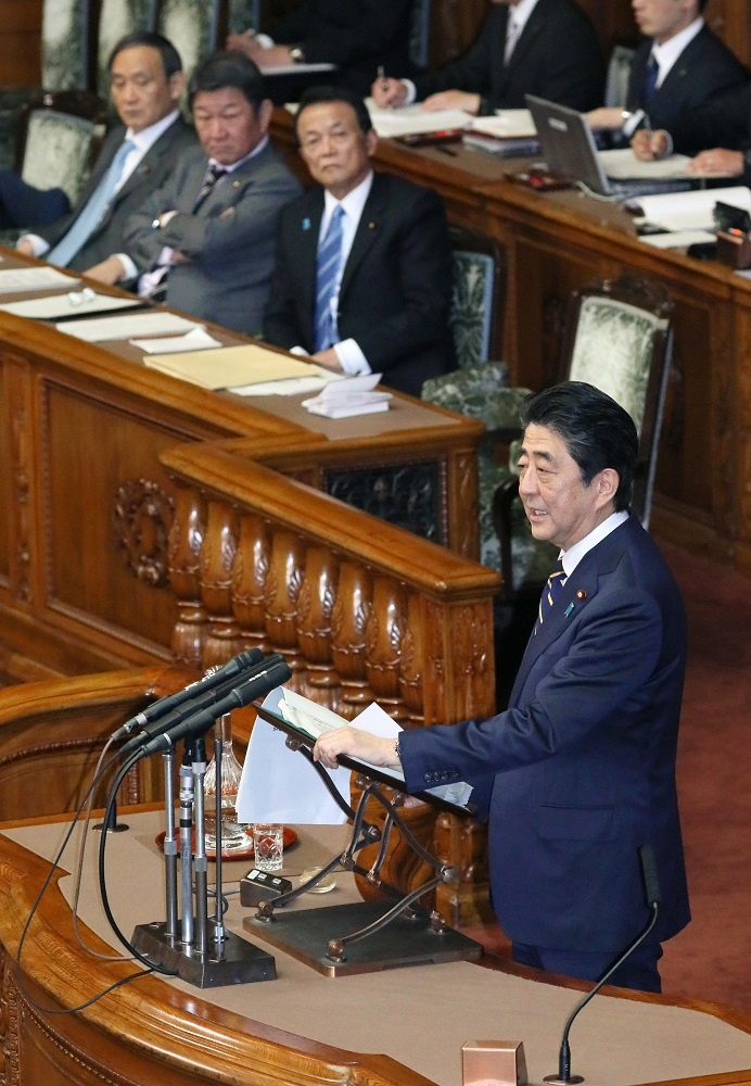 Photograph of the Prime Minister delivering a policy speech during the plenary session of the House of Councillors