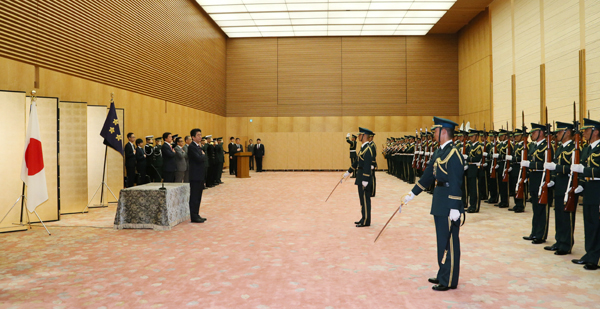 Photograph of the salute and the guard of honor