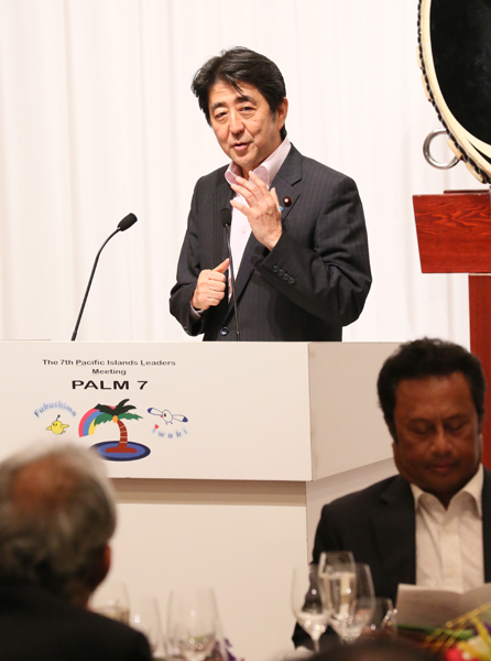 Photograph of the Prime Minister delivering an address at the banquet (1)