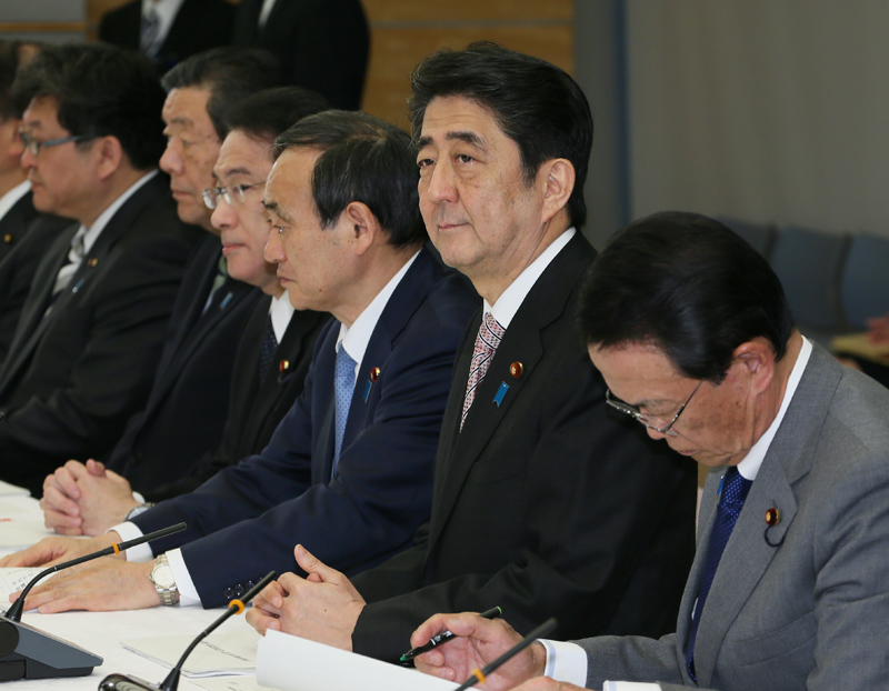 Photograph of the Prime Minister attending the meeting (1)