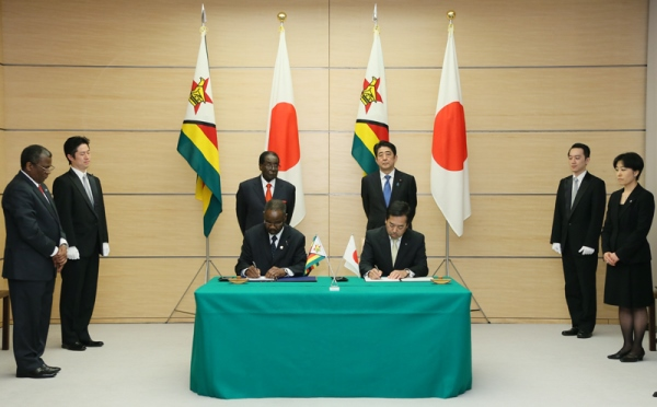 Photograph of the leaders attending the signing ceremony
