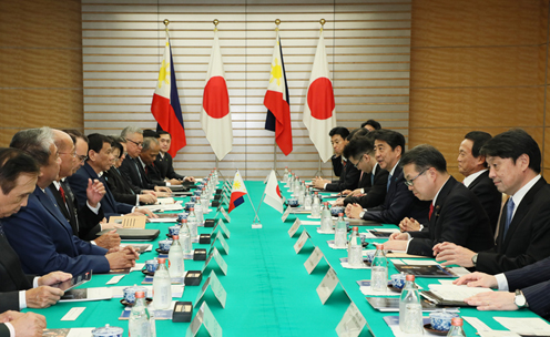 Photograph of the Japan-Philippines Summit Meeting