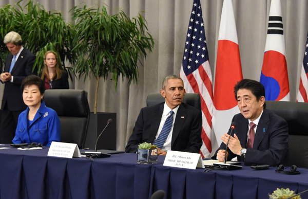 Photograph of the Japan-United States-Republic of Korea Summit Meeting (2)