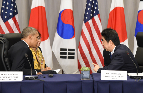 Photograph of the Japan-United States Summit Meeting (1)