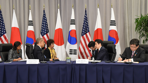 Photograph of the Japan-United States Summit Meeting (2)