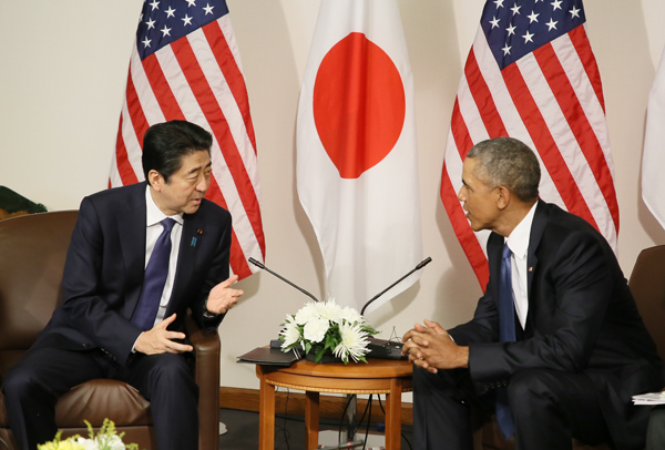 Photograph of the Japan-US Summit Meeting