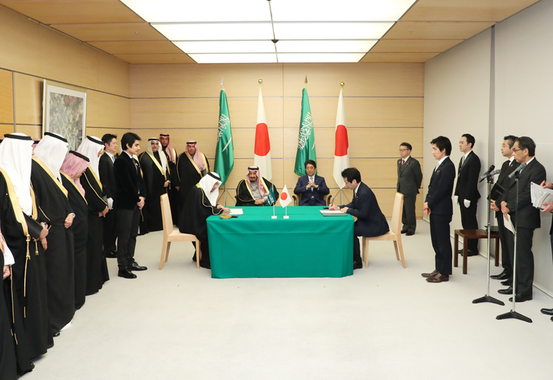 Photograph of the leaders attending the signing ceremony for the memorandum of cooperation (4)