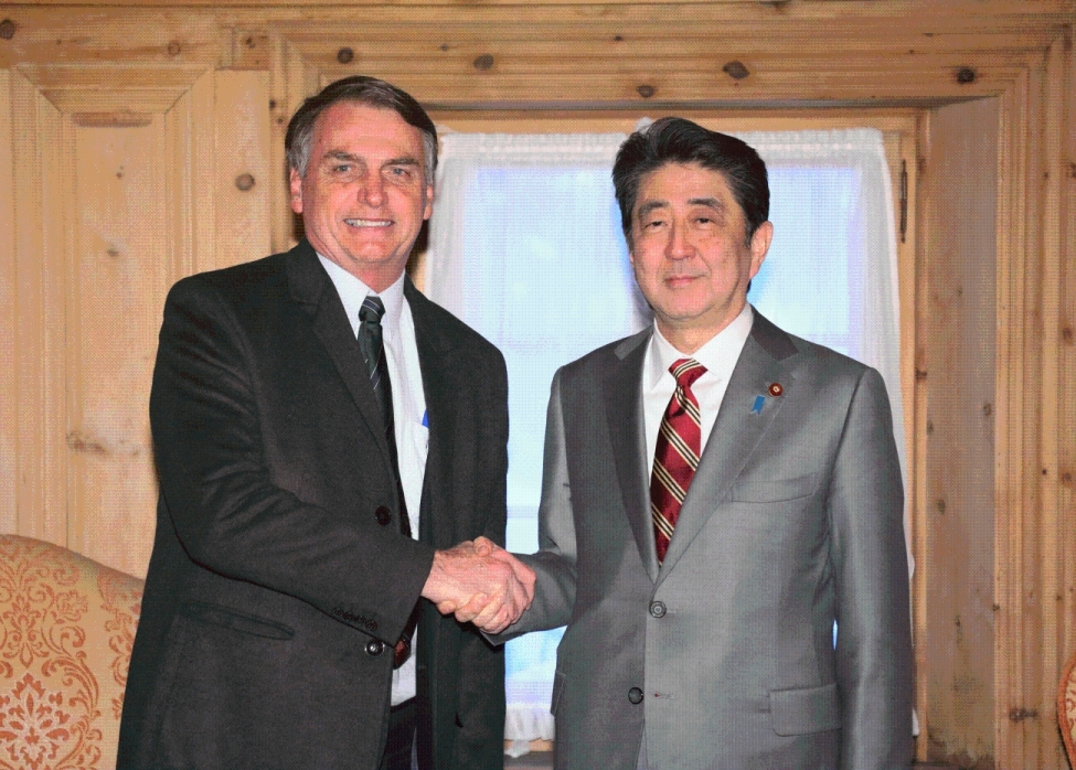 Photograph of the Japan-Brazil Summit Meeting (1)