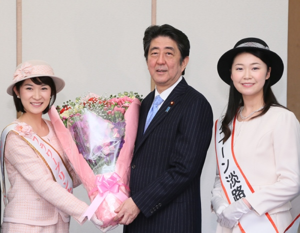 Photograph of the Prime Minister receiving the flowers from Awaji Island