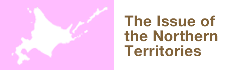 The Issue of the Northern Territories
