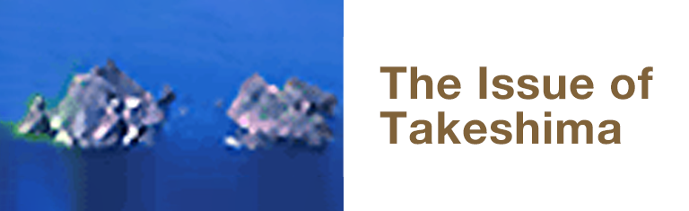 The Issue of Takeshima