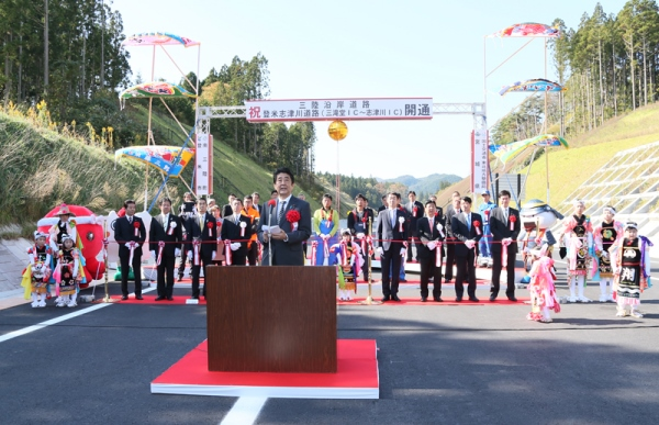 Photograph of the Prime Minister delivering an address at the opening ceremony of the Tome-Shizugawa section of the Sanriku Coast Road (2)