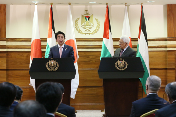 Photograph of the Japan-Palestine Joint Press Conference