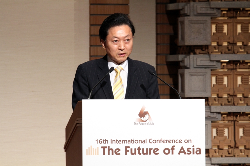 Photograph of the Prime Minister delivering a speech at the International Conference on the Future of Asia